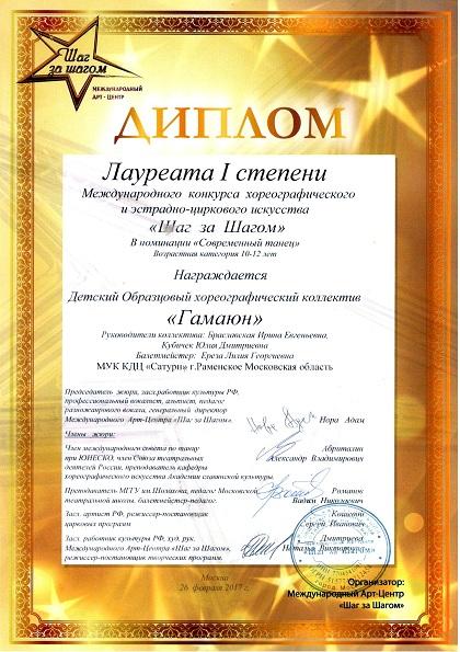 Уволены главные врачи в москве